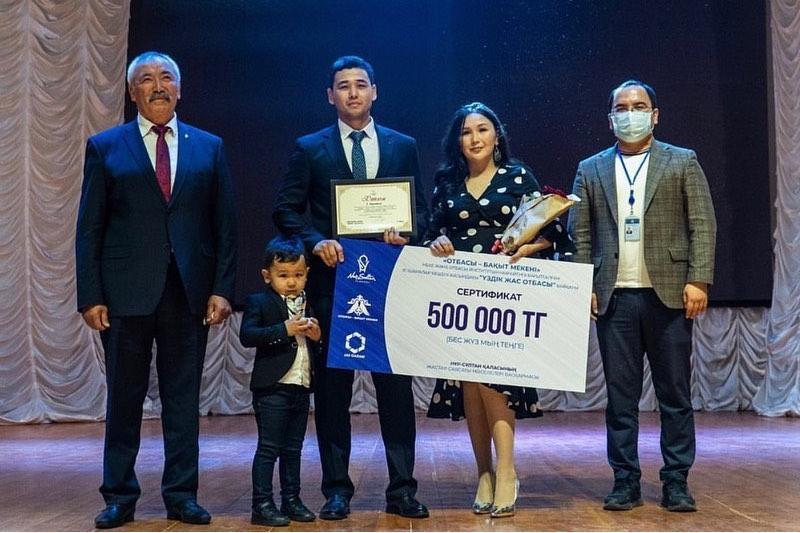 Лучшую молодую семью выбрали в Нур-Султане