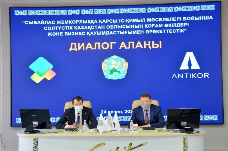 Трансформацию госучреждений в СКО оценил глава Антикорупционной службы