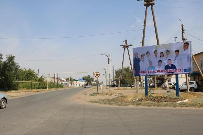 Уличное освещение провели в селе Кызылколь ЗКО