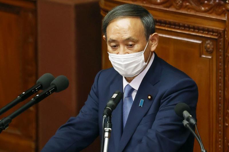 Япония планирует сократить выбросы парниковых газов до нуля к 2050 году
