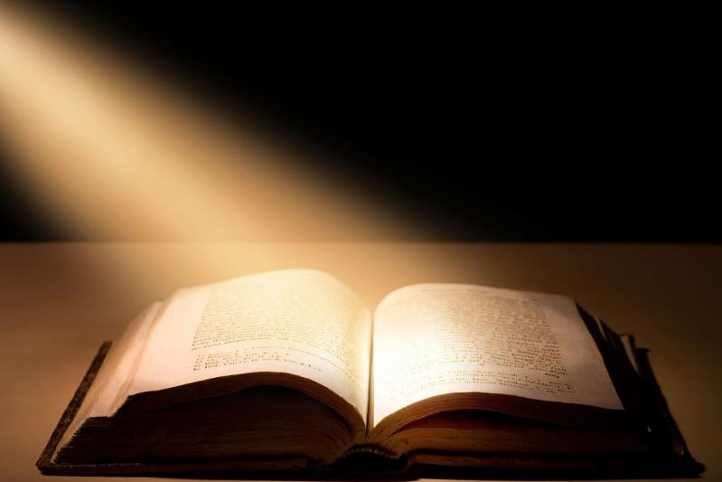 Три факта незаконного распространения религиозной литературы выявлено в ЗКО