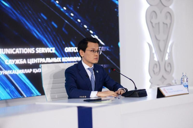 Центр инжиниринга ицифровой трансформации будет создан в Казахстане