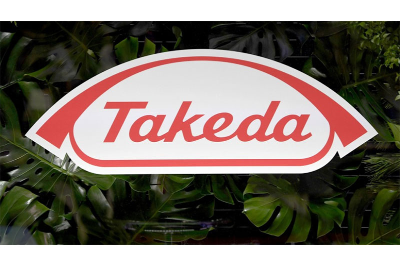 Takeda to supply 50 mil. coronavirus vaccine doses in Japan in 2021