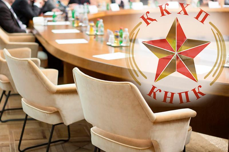 КНПК призывает провести кредитную амнистию для граждан и МСБ