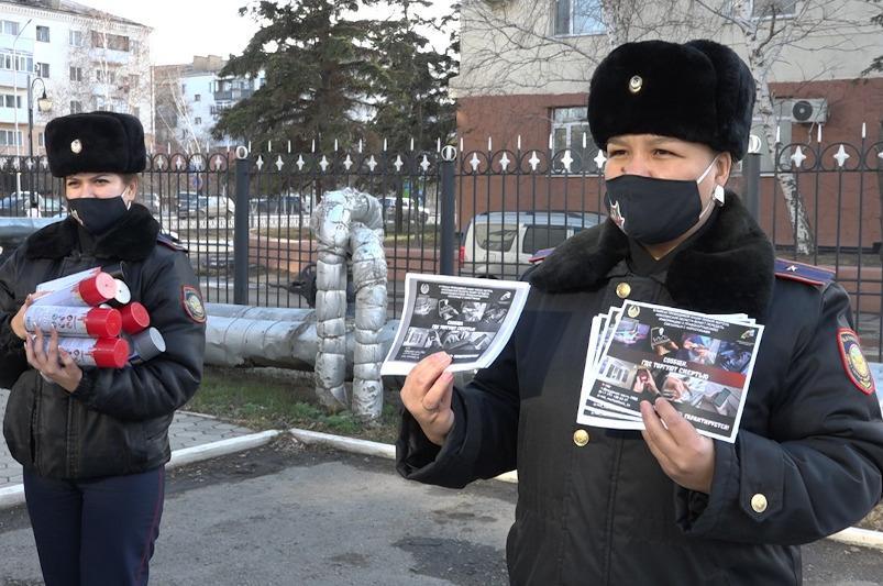 Сообщи, где торгуют смертью: акмолинцы участвуют в антинаркотической акции