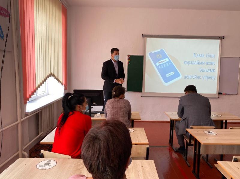 Тритысячи жамбылцев в этом году бесплатно изучают государственный язык