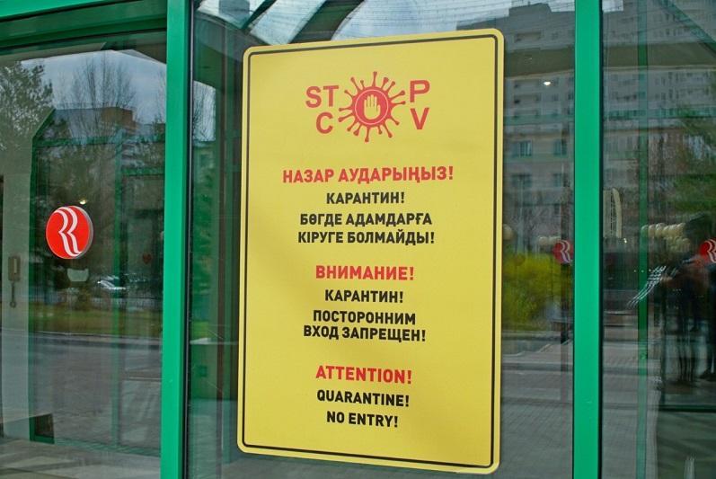 Прилетевшая из Минска пара отказывается сдавать ПЦР-тест - акимат Нур-Султана
