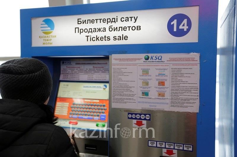 Казахстанцы смогут покупать ж/д билеты через автоматы самообслуживания без комиссии