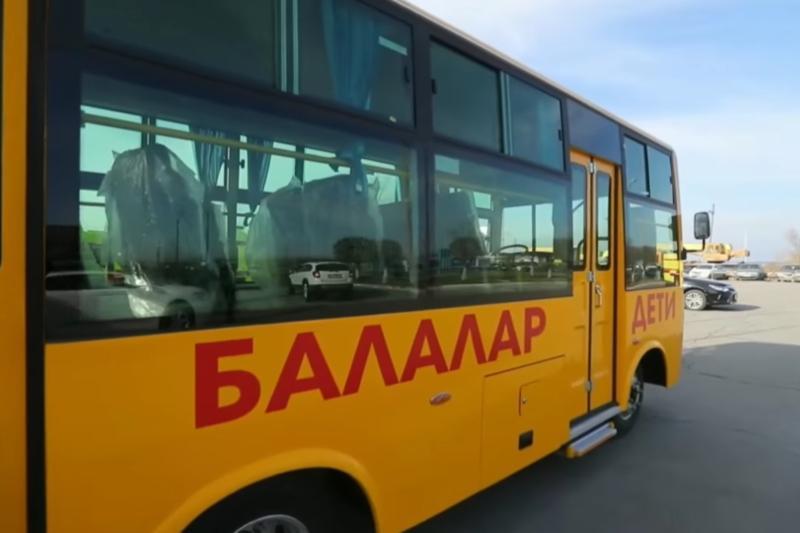 Школьные автобусы начали выпускать в Семее