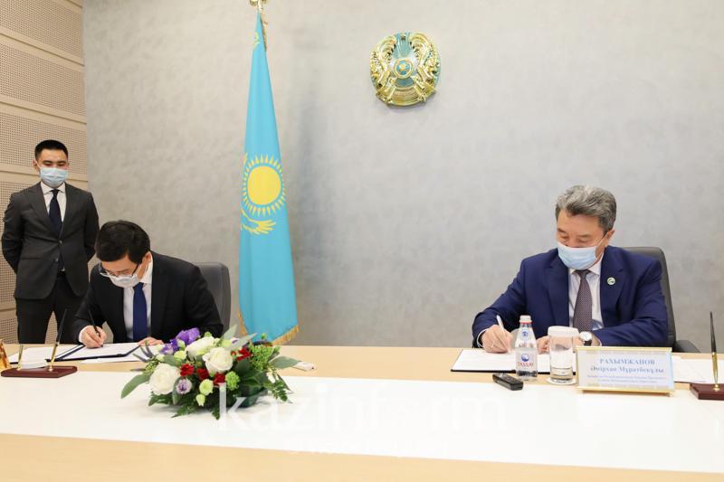 Библиотека Елбасы и Министерство образования подписали меморандум о сотрудничестве