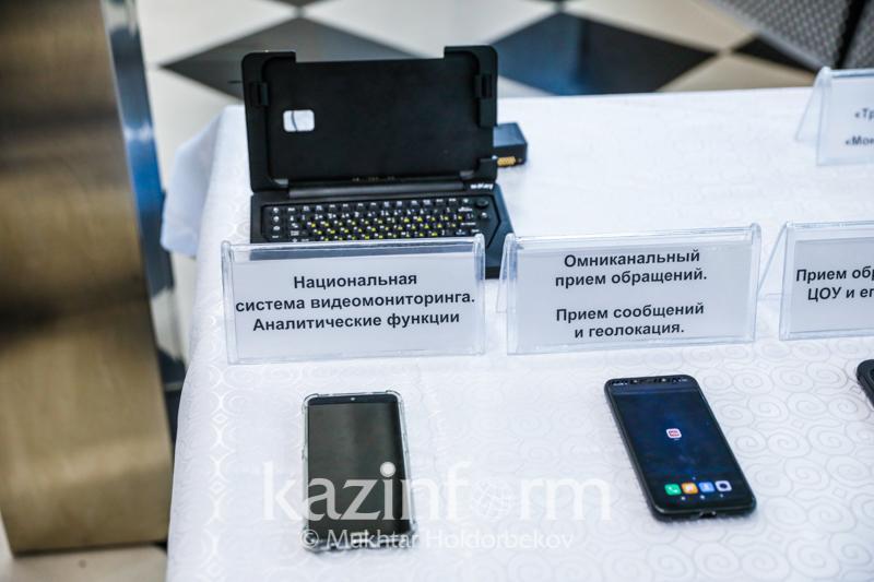 Казахстанцы смогут следить за своими детьми посредством электронных устройств
