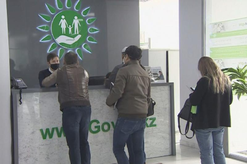 Второй специализированный ЦОН открылся в Караганде