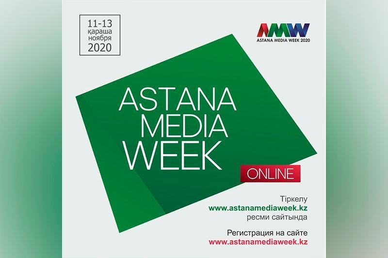 Kazakhstan to host IV Astanа Media Week