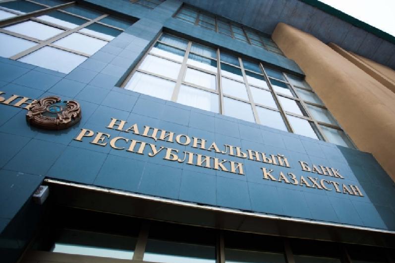 National Bank of Kazakhstan funding state programs worth KZT2.3tln