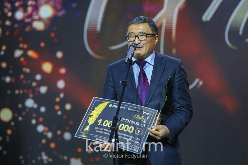 Победителем спецноминации им. Ш. Муртазы премии «Уркер» стал известный журналист Кайнар Олжай