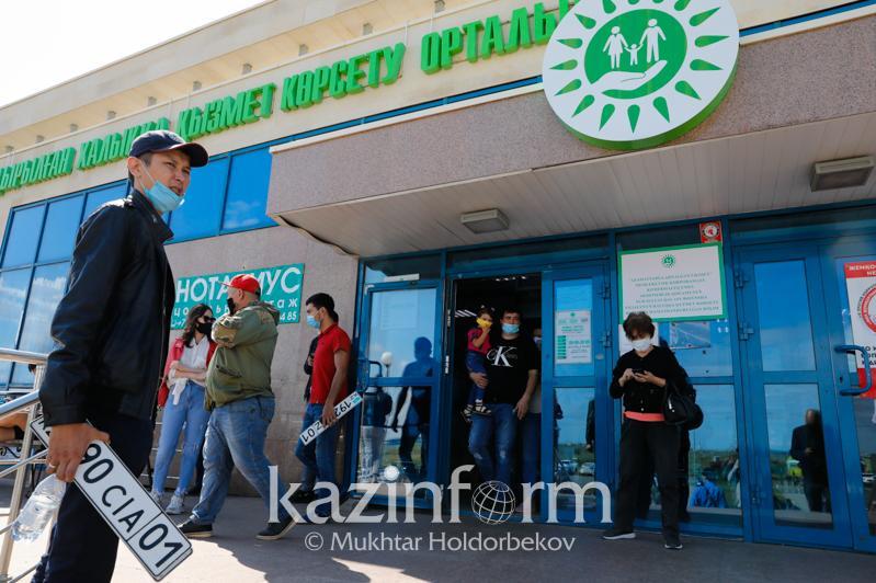 Более 3 млн казахстанцев ежегодно обращаются в СпецЦОНЫ