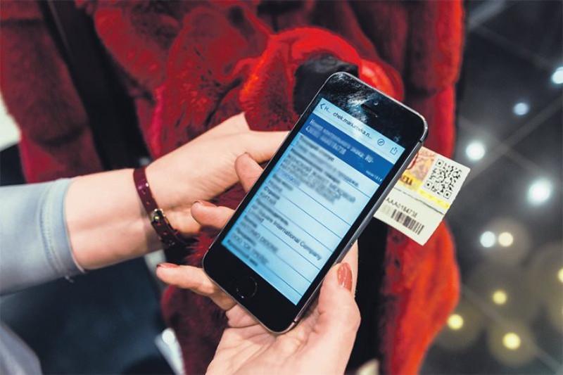 Проверить легальность маркированных товаров в Казахстане можно через мобильное приложение