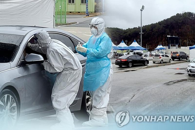 New virus cases over 300 for 3rdday in S. Korea; virus fight at crossroads