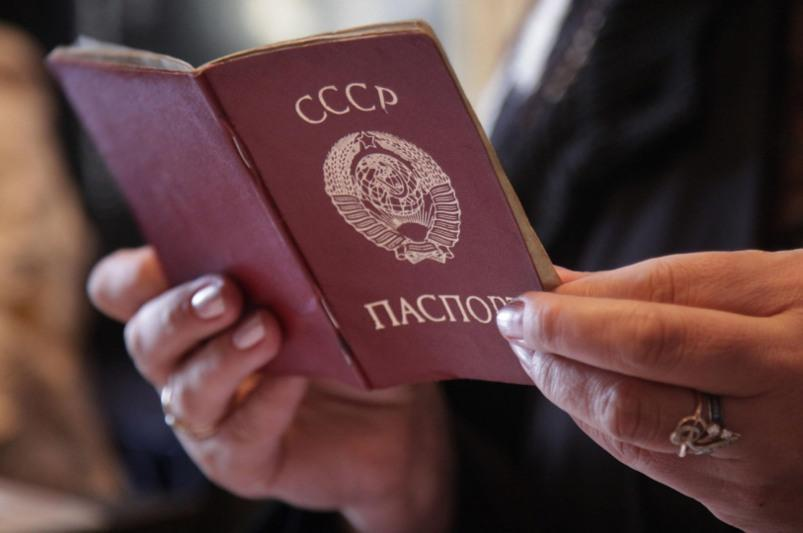 Жамбыл облысында  КСРО құжатымен жүрген 33 адам анықталды