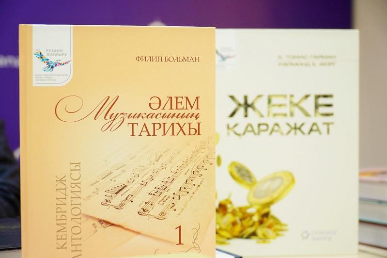 «100 новых учебников на казахском языке»: переведены 77 академических бестселлеров