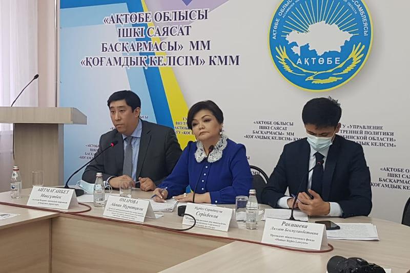 Автор проекта «Халық үні» Айман Омарова встретилась с актюбинцами