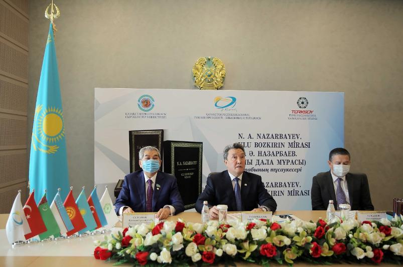 На международной онлайн-конференции презентовали книгу «Н.А. Назарбаев. Наследие Великой степи» на турецком языке