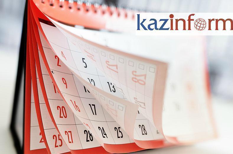 November 21. Kazinform's timeline of major events