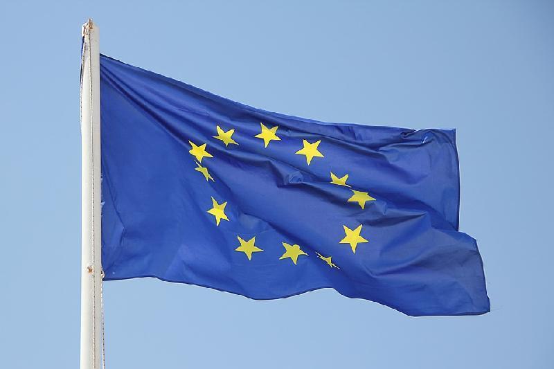 Лидеры Евросоюза представили приоритеты ЕС к саммиту «Большой двадцатки»