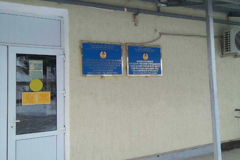 Бездомные смогут бесплатно сдать ПЦР-анализы на коронавирус в Таразе