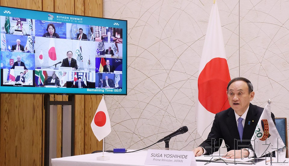G20峰会宣言提出为克服疫情不惜一切努力