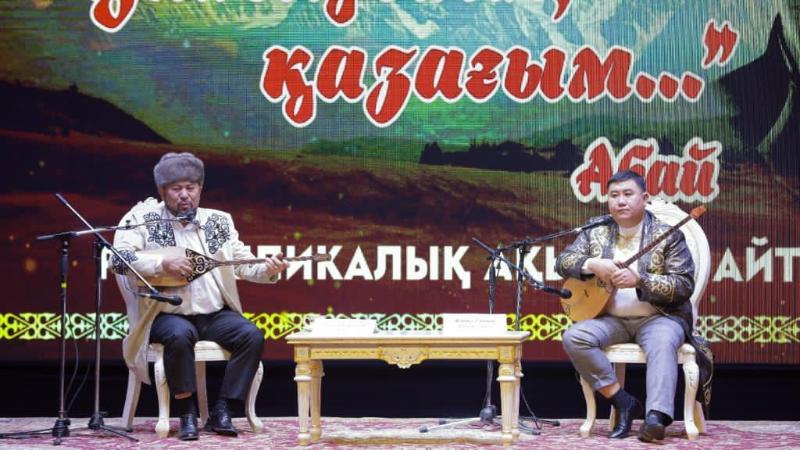 Республиканский айтыс акынов прошел в Атырау