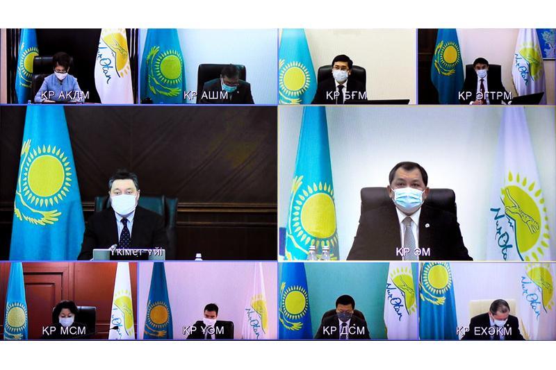 Правительство РК рассмотрело вопрос газификации населенных пунктов