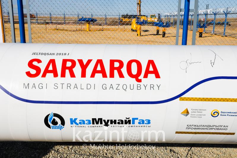 Газопровод «Сарыарка»: на каком этапе строительство газораспределительных сетей