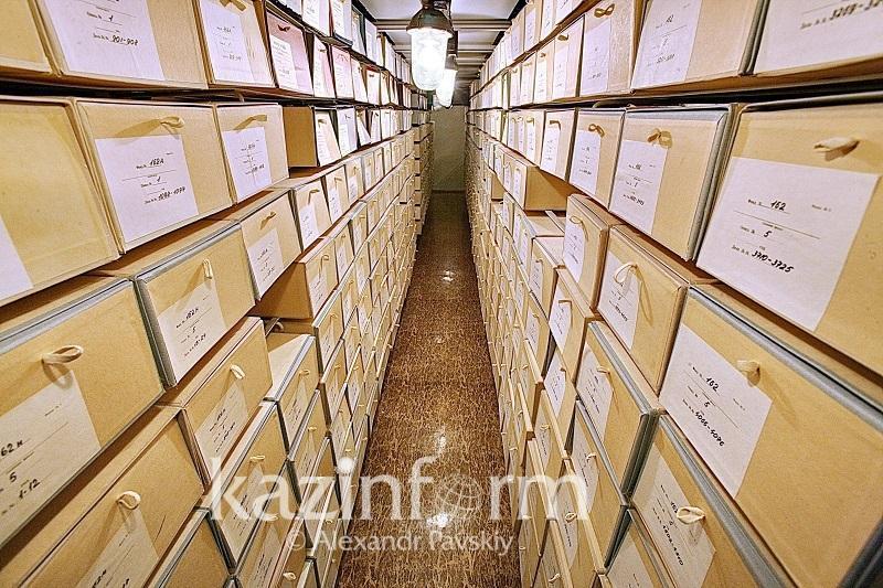 Отдельное ведомство в сфере архивов могут создать в Казахстане