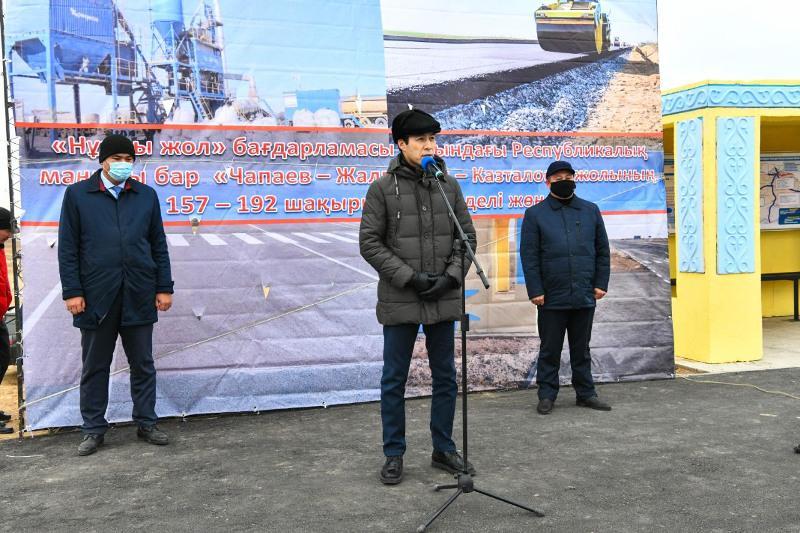 Свыше 85% населения Казталовского района ЗКО обеспечены чистой водой