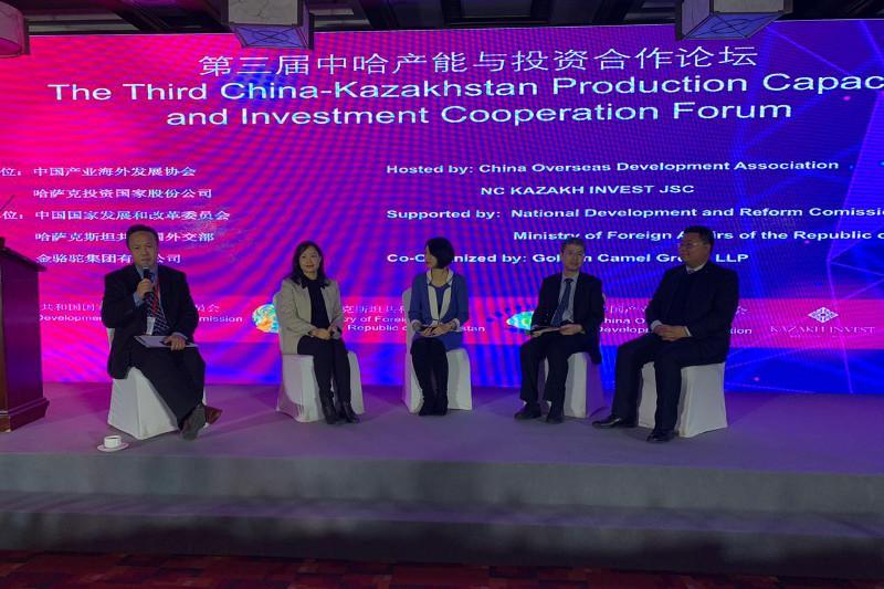 Индустриально-инвестиционное сотрудничество РК и КНР обсудили в Пекине