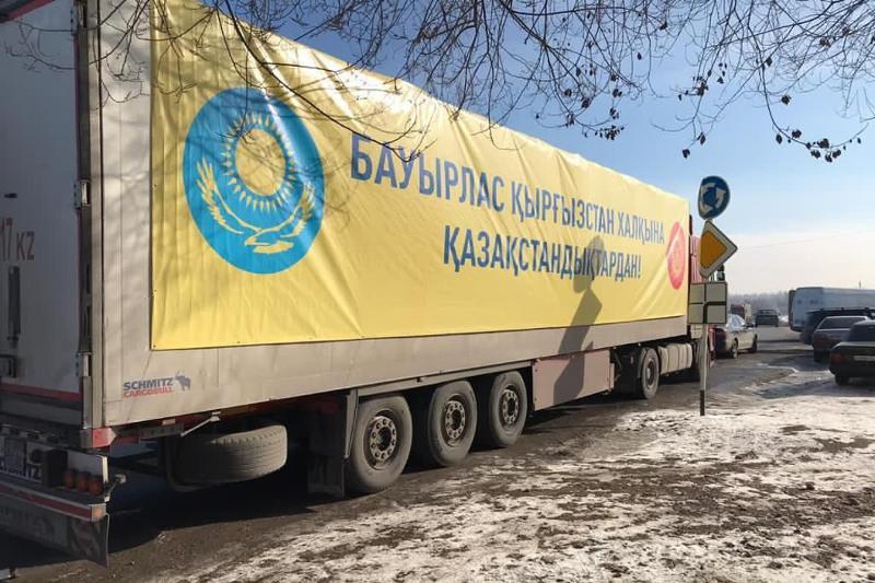 كوروناۆيرۋسپەن كۇرەس: قازاقستان قىرعىزستانعا گۋمانيتارلىق كومەك جولدادى