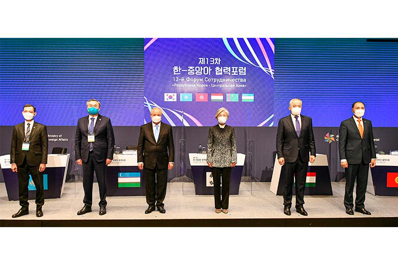 Kazakh delegation partook in 'Central Asia – South Korea' Cooperation Forum