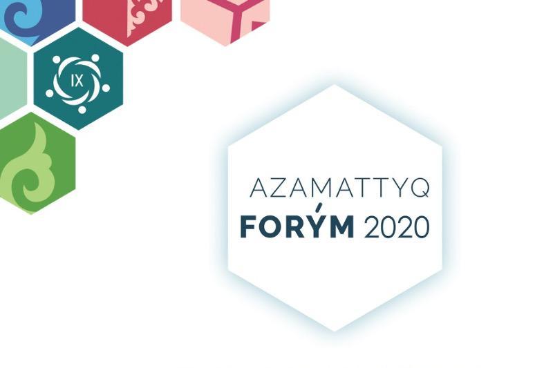 Болат Тлепов назвал главные особенности Гражданского форума 2020