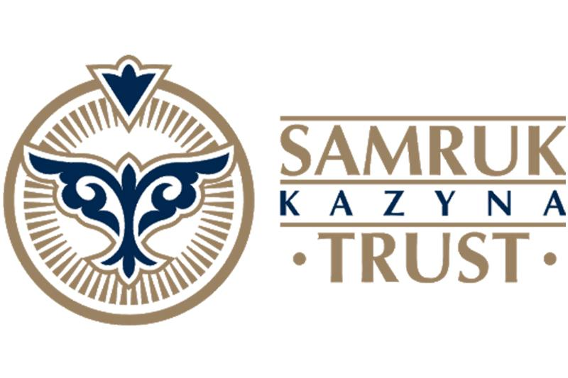 """""""萨姆鲁克-卡泽纳""""信托基金已实施500个具有社会意义的项目"""