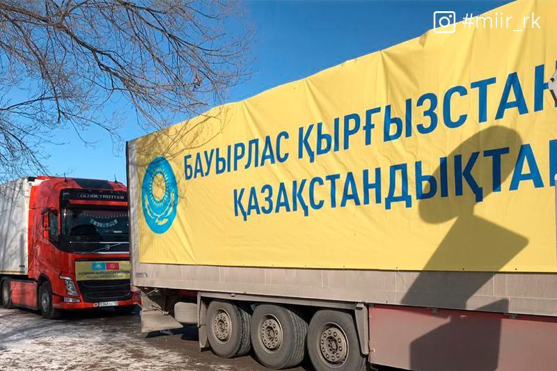 哈萨克斯坦人道主义援助物资运抵比什凯克