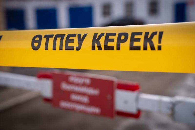 Ақмола облысында карантин күшейтіліп, Көкшетау мен Степногор периметрі жабылды