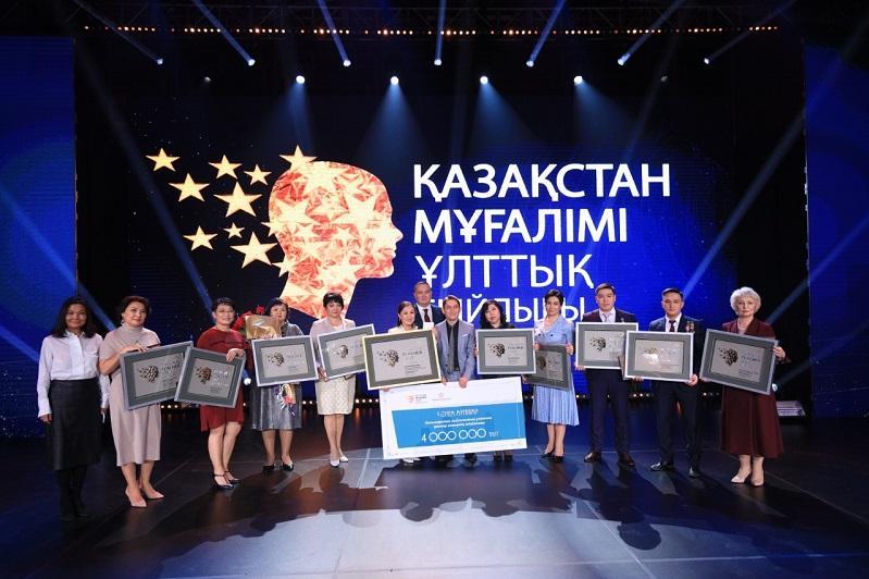 «Учителя Казахстана-2020» выбрали в Алматы