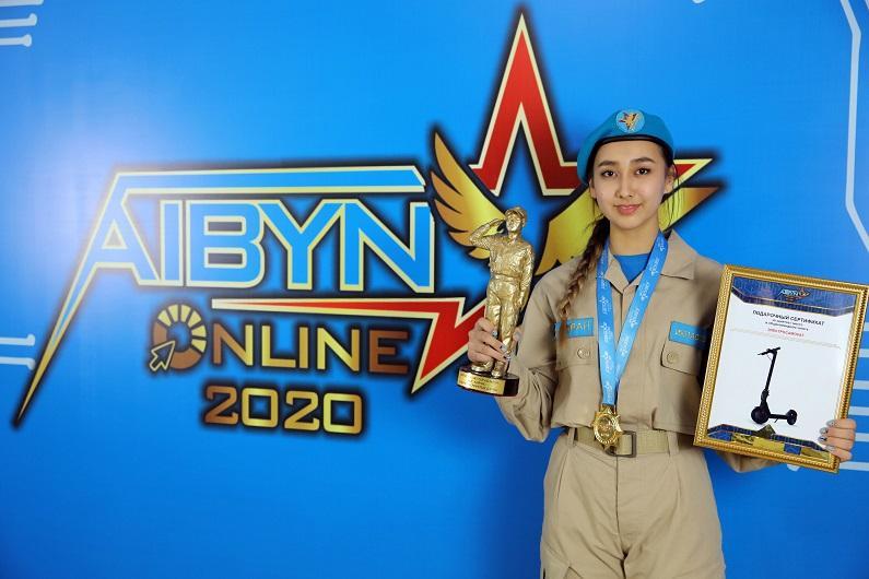 Завершился военно-патриотический сбор молодежи «Айбын-2020»