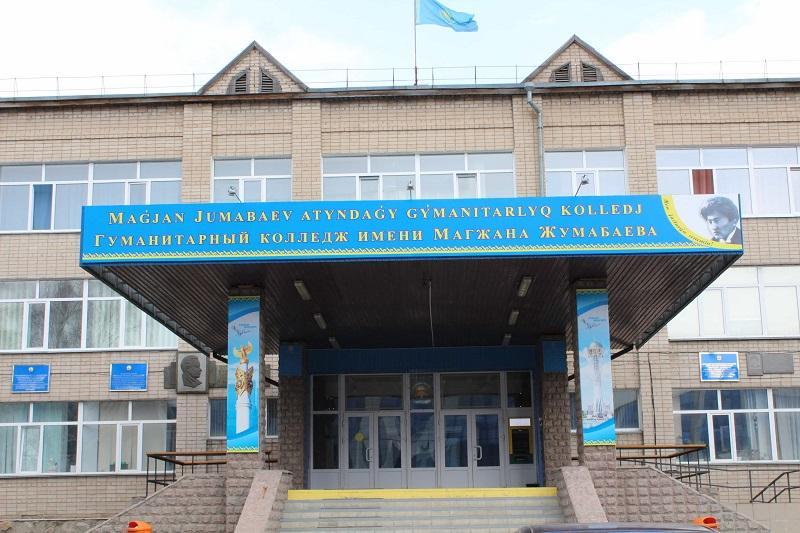Президент Петропавлдағы колледжді мерейтойымен құттықтады