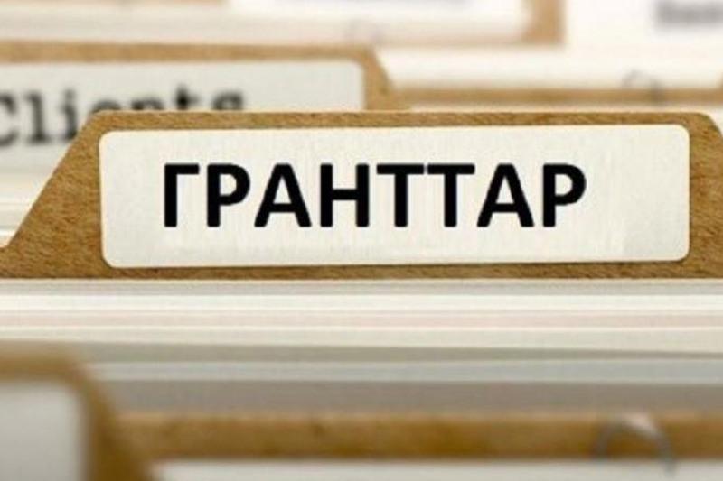 Азаматтық форум:Алматының ҮЕҰ өкілдеріне гранттар табысталды