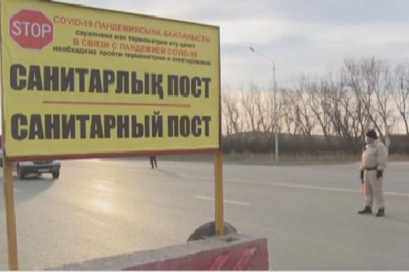 Около 200 тысяч автомашин проверили полицейские на санпостах вокруг Кокшетау