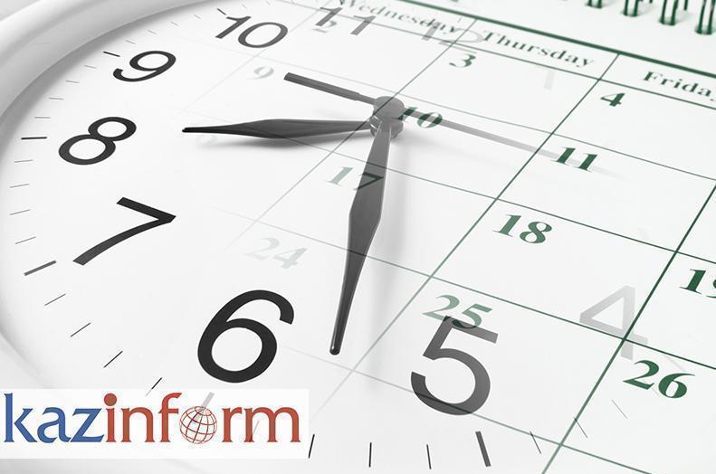 29 ноября. Календарь Казинформа «Даты. События»