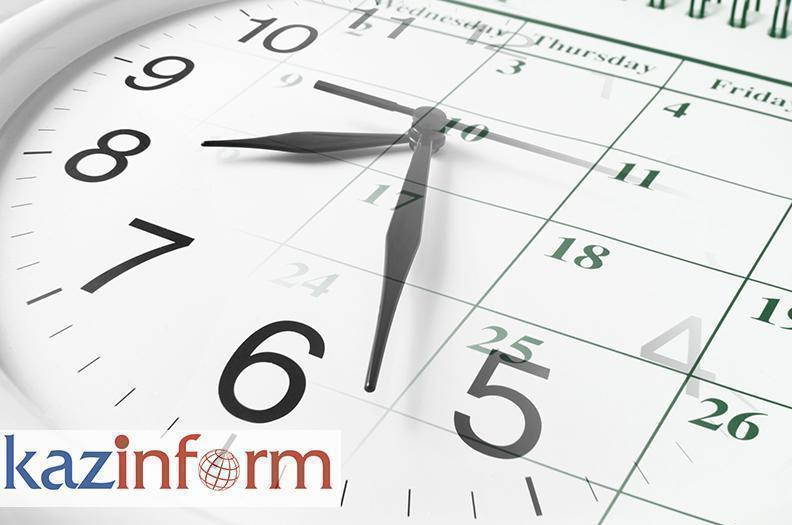 November 29. Kazinform's timeline of major events