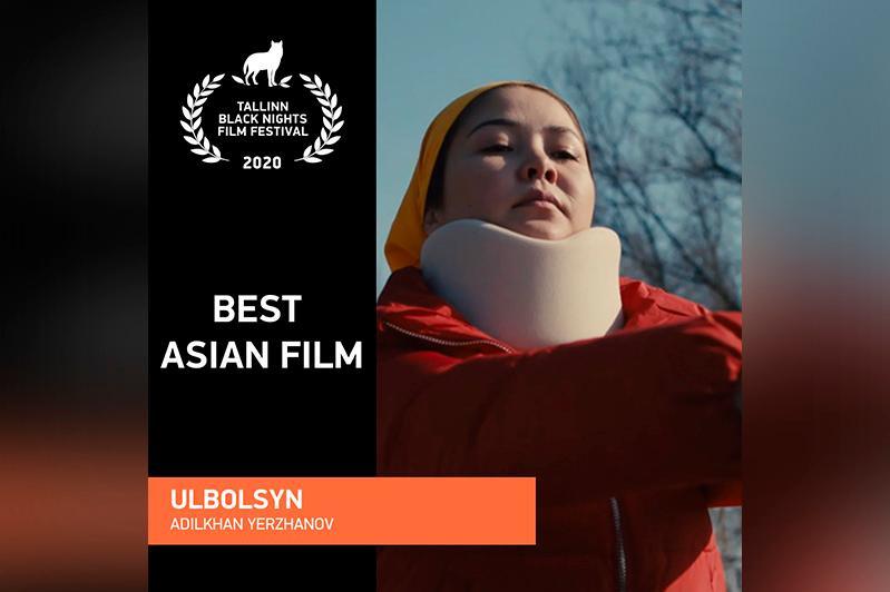 Кинокартина Адильхана Ержанова объявлена лучшим азиатским фильмом на фестивале в Таллинне